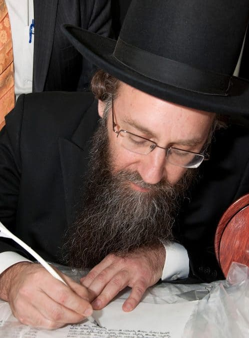 Picture of Rabbi Yitzchak Schwartz.
